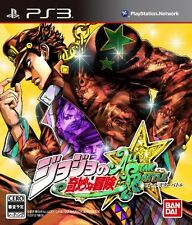 PS3 Jojo's Bizarre Adventure-all Star Battle Japan Import Free Shipping