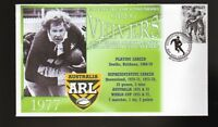 GREG VEIVERS AUST RUGBY LEAGUE ARL CAPTAINS COVER