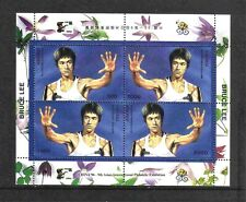 Abkhazia 1996 Bruce Lee 4v. value miniature sheet (bogus item) MNH