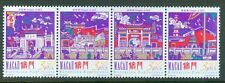 Temples strip of 4 mnh stamps 1997 Macau #872a