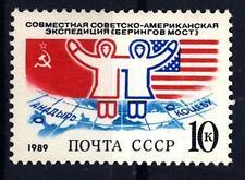 RUSSIA - UNIONE SOVIETICA - 1989 - Spedizione congiunta sovietico-americana