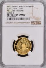 NGC PF70 2014 China Buddhist Mt. Emei Mountain 1/4oz Gold Coin with COA