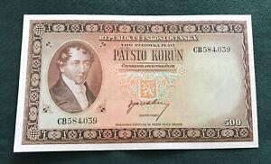 "Czechoslovakia 1946 Issue 500 korun ""SPECIMEN"" Banknote Crisp UNC.Pick#73s."