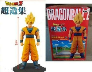 Figure Statue Goku Super Saiyan 15cm Figure Collection 5 Banpresto Dragonball Z