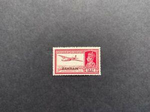 Bahrain 1938-41 KGVI 12a lake fine mounted mint SG 31 cat £170