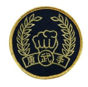 New Tang Soo Do Patch for Tang Soo Do Uniform Award Ceremony-3.5""