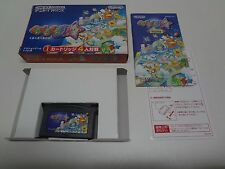 Kuru Kuru Kururin GBA Nintendo Game Boy Advance Japan