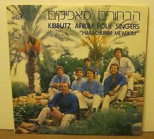 Habachurim Me'Afikim KIBBUTZ AFIKIM FOLK SINGERS Phonograph Record Album LP!!
