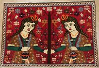 """Hand Knotted Tribal Pictorial Wool Red Faces Nomadic Oriental Rug 1'9"""" x 2'7"""""""