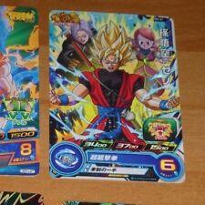 DRAGON BALL Z DBZ DBS HEROES CARD PRISM HOLO CARTE PBS 01 MADE IN JAPAN NM
