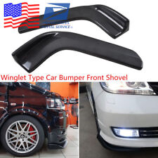 2x Car Auto Front Bumper Lip Diffuser Canard Splitter Carbon Fiber Look US Stock