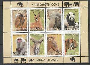 Tajikistan 2009 Fauna, Animals MNH sheet