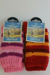 2 pairs of The Vintage Collection Children's Luxury Wool Socks Pink / Red Small