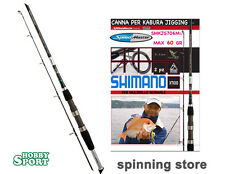 KABURA JIG CANNA SHIMANO SPEEDMASTER SMKJS706 ML LIGHT
