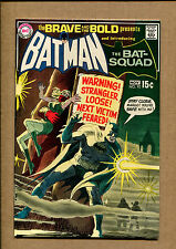 Brave and the Bold #92 - Intro To The Bat Squad! - 1970 (Grade 7.5) Wh