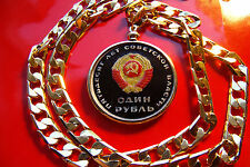 """'67 USSR October Revolution Rouble Coin on a 24"""" Wide-Link 7mm Gold Filled Chain"""