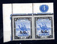 Sudan 1946 4pi Official SG039c mint LHM control block (toning) WS11061
