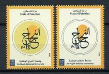 Palestine 2018 MNH An-Najah Ntl University 2v Set Universities Education Stamps