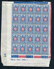 IMPERIAL RUSSIA YR 1909-12,SC 80,MI 70 IA,MNH,BLOCK 25,CONTROL NUMBER,VERY RARE