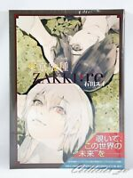3 - 7 Days | Tokyo Ghoul [ ZAKKI:re ] Sui Ishida Hardcover Art Book from JP