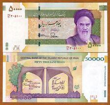 Iran, 50000 (50,000) Rials, ND (2015), P-New, UNC > Khomeini, New Design