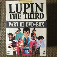 LUPIN THE III PART DVD-BOX Monkey Punch