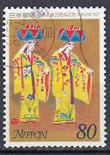 Japan Briefmarke gestempelt 80y Tracht Kimono Tradition Jahrgang 1997 / 1093