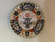 Vintage Antique Copeland Spode Imari Pattern Decoration Scalloped Edge Plate