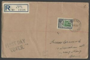 Solomon Islands KGV King George V 1sh on registered FDC to HONG KONG, CHINA