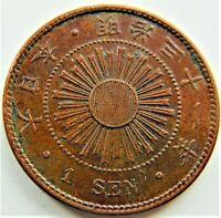 1898 Yr 31 JAPAN, Mutsuhito Bronze Sen grading VERY FINE.