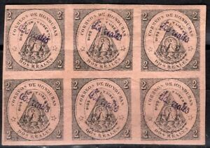 HONDURAS 1877 STAMP Sc. # 23 MH BLOCK OF SIX FORGERY?