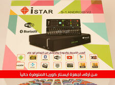 Istar Korea S1 V2 Android 4K 1 Year Free Online Tv 3100 channels,الافضل والاقوى