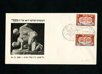 Israel Stamps # 10 Gutter