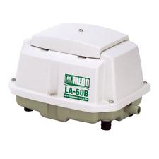 Nitto Medo LA-60E Sewage Treatment/ Koi Carp Air Pump