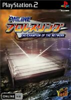 USED PS2 online wrestling ring THE CHAMPION OF THE NETWORK 00182 JAPAN IMPORT