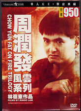 Chow Yun Fat On Fire Trilogy (1987-91) 3-DVD BOX SET TAIWAN ENGLISH SUBS