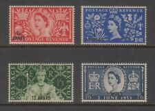 Oman: Stamps 1953 G.B. 's Queen Elizabeth Coronation surrcharged, Complete set,