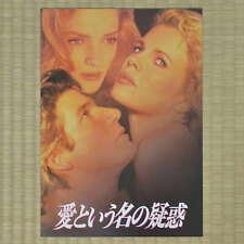 Final Analysis Japan Movie Program 1992 Richard Gere Phil Joanou Kim Basinger