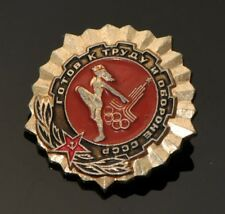 1980 Moscow Olympic Games Symbol Ready Labour And Defense USSR GTO Pin Badge