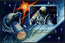 Russia 1980 SG#MS4979 First Walk In Space MNH M/S #D47811