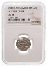 Ayyubids. Al-Zahir Ghazi, AH 589-613, Silver Dirham, NGC AU55
