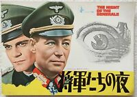 NIGHT OF THE GENERALS MOVIE PROGRAM BOOK 1966 Peter O'toole Omar Sharif JAPAN FS