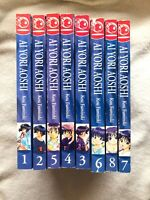 AI YORI AOSHI Manga Lot of 8 Books 1-8 Run Lot - English - Tokyopop