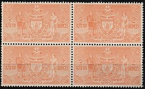 Nepal 1959 2 Rupees Official Stamps Block of 4 Sc-O11 MNH - US Seller