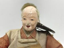 Fab! Rare! Antique 19th.c Japanese Laughing Old Men Gofun Doll with Lap Table
