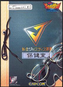 1997 CAPCOM SECRET FILE #17: Rival Schools - Legion of Heroes