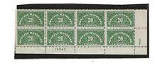 U S Stamps Scott QE3a special handling plate block of 6 mint cv 150.00