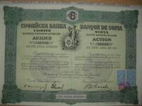 Banque de Sofia  1917  Bulgarien