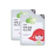[YADAH] Self Care Mask Pack #Lime Brightening 2 Sheets