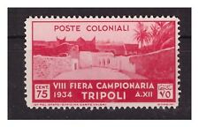LIBIA 1934  VIII°   FIERA DI TRIPOLI - PO  Cent. 75   NUOVO **